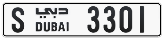 S 3301 - Plate numbers for sale in Dubai