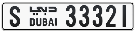 S 33321 - Plate numbers for sale in Dubai
