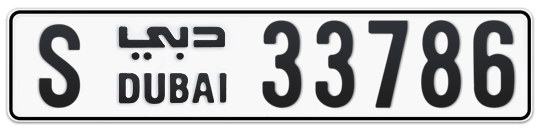 S 33786 - Plate numbers for sale in Dubai