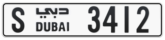 S 3412 - Plate numbers for sale in Dubai