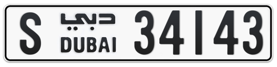 S 34143 - Plate numbers for sale in Dubai