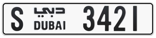 S 3421 - Plate numbers for sale in Dubai