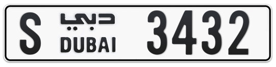 S 3432 - Plate numbers for sale in Dubai