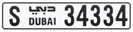 S 34334 - Plate numbers for sale in Dubai