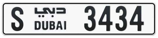 S 3434 - Plate numbers for sale in Dubai