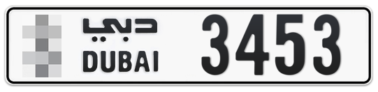 * 3453 - Plate numbers for sale in Dubai