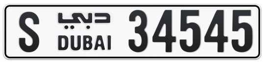 S 34545 - Plate numbers for sale in Dubai