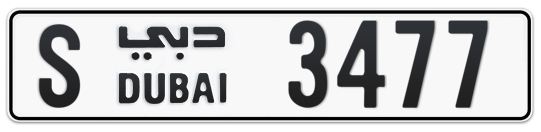 S 3477 - Plate numbers for sale in Dubai