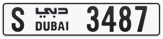 S 3487 - Plate numbers for sale in Dubai