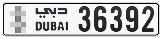 * 36392 - Plate numbers for sale in Dubai