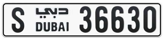 S 36630 - Plate numbers for sale in Dubai