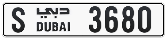 S 3680 - Plate numbers for sale in Dubai