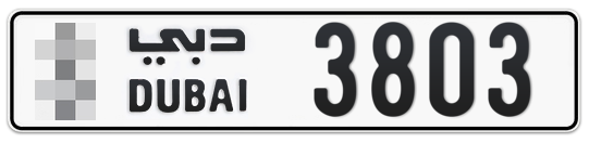 * 3803 - Plate numbers for sale in Dubai