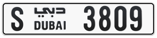 S 3809 - Plate numbers for sale in Dubai