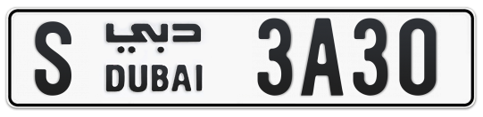 S 3A30 - Plate numbers for sale in Dubai