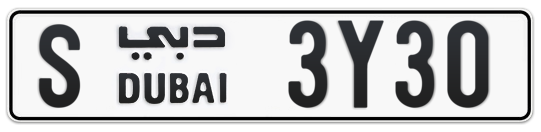 S 3Y30 - Plate numbers for sale in Dubai
