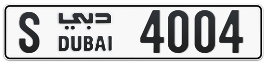 S 4004 - Plate numbers for sale in Dubai