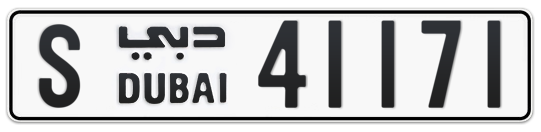 S 41171 - Plate numbers for sale in Dubai