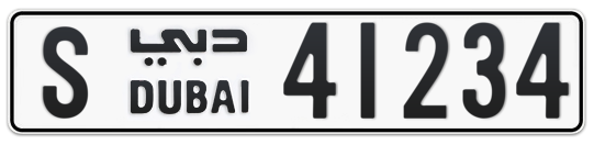 S 41234 - Plate numbers for sale in Dubai