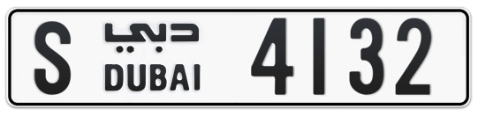 S 4132 - Plate numbers for sale in Dubai