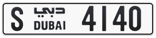 S 4140 - Plate numbers for sale in Dubai
