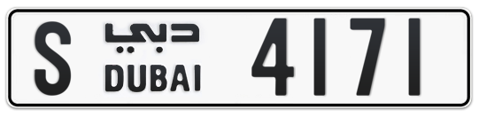 S 4171 - Plate numbers for sale in Dubai