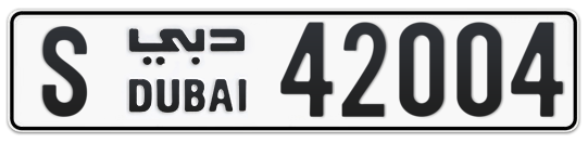 S 42004 - Plate numbers for sale in Dubai