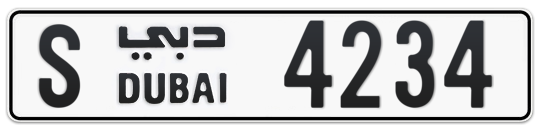 S 4234 - Plate numbers for sale in Dubai