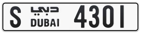S 4301 - Plate numbers for sale in Dubai