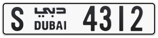 S 4312 - Plate numbers for sale in Dubai