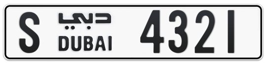 S 4321 - Plate numbers for sale in Dubai