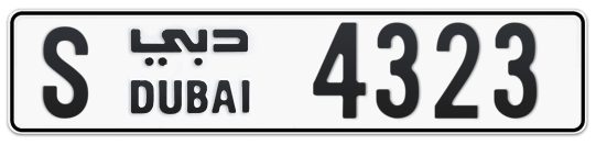 S 4323 - Plate numbers for sale in Dubai