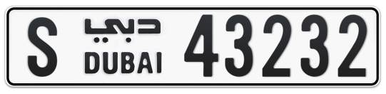 S 43232 - Plate numbers for sale in Dubai