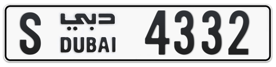 S 4332 - Plate numbers for sale in Dubai