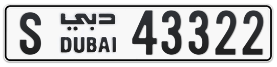 S 43322 - Plate numbers for sale in Dubai