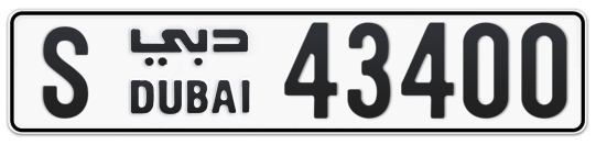 S 43400 - Plate numbers for sale in Dubai