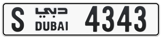 S 4343 - Plate numbers for sale in Dubai