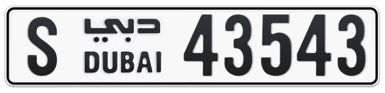 S 43543 - Plate numbers for sale in Dubai