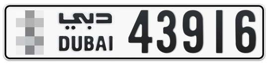 * 43916 - Plate numbers for sale in Dubai