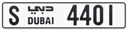 S 4401 - Plate numbers for sale in Dubai