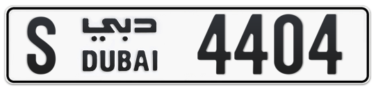 S 4404 - Plate numbers for sale in Dubai