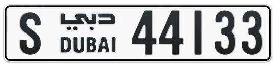 S 44133 - Plate numbers for sale in Dubai