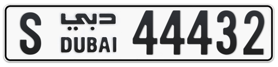 S 44432 - Plate numbers for sale in Dubai