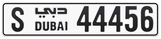 S 44456 - Plate numbers for sale in Dubai