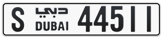 S 44511 - Plate numbers for sale in Dubai