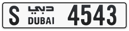 S 4543 - Plate numbers for sale in Dubai