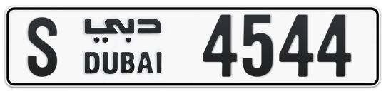 S 4544 - Plate numbers for sale in Dubai