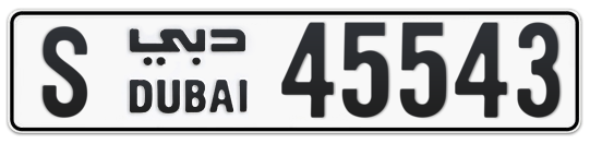 S 45543 - Plate numbers for sale in Dubai