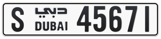 S 45671 - Plate numbers for sale in Dubai