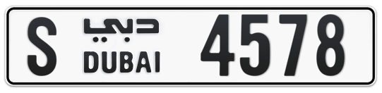 S 4578 - Plate numbers for sale in Dubai